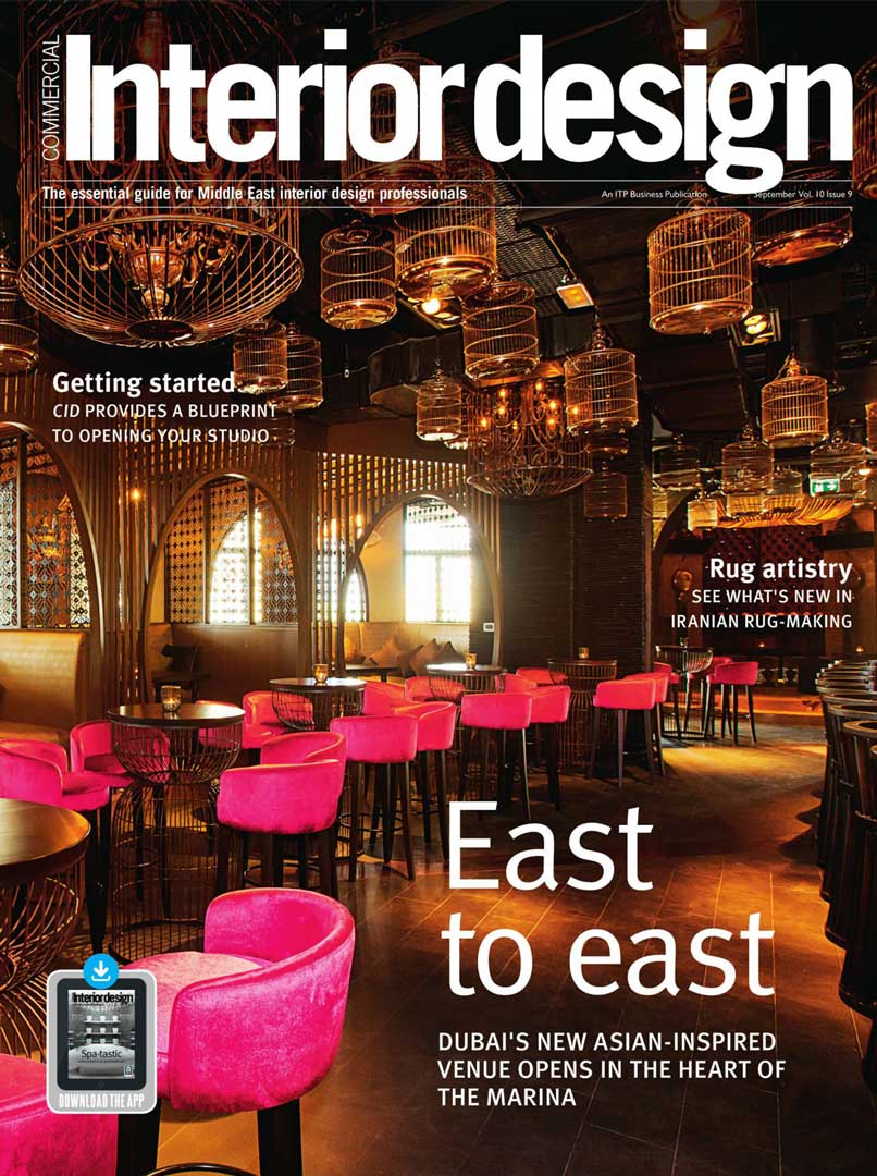 interior design magazine middle east