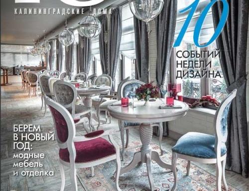 K Doma Magazine Russia